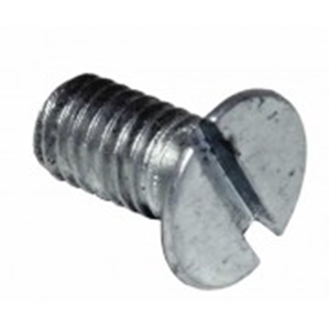 Picture of Screw For Engine Lid Hinge